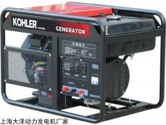 KOHLER 原装科勒20千瓦汽油发电机双电源切换