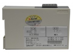 BM-DI/IS 安科瑞模拟信号隔离器