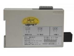BM-DI/V 安科瑞直流电流隔离器