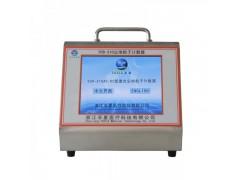 28.3L尘埃粒子计数器Y09-310 LCD型