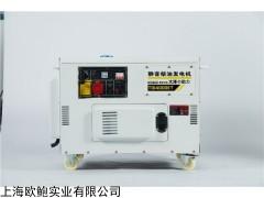 TO14000ET 静音柴油发电机