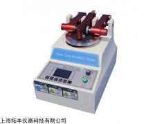 TF-433TABER 皮革耐磨试验机