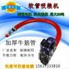 120*4 小型软管吸粮机小型车载移动式螺旋