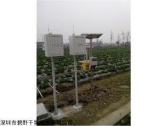 BYQL-QX 鄭州土壤墑情監測站100w太陽能供電 遠程設置