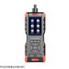智能手持式VOC氣體檢測儀LB-BL-P