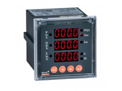 PZ72-E4 安科瑞PZ系列三相四線電能表