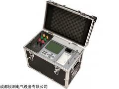 RC 廠家促銷10A直流電阻快速測試儀