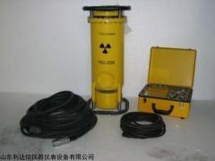 LDX-XXQ-2005型 X射线探伤机 LDX-XXQ-2005型