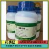 有质检单 药用辅料氢氧化钠 全国发货