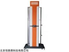 HAD-SER7000 自动液位计检定装置