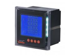 ACR320ELH 安科瑞网络电力仪表价格