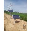 BYQL-QX 特价农业小型气象站配置100W太阳能供电无需校准