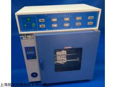 TF-813 恒温恒湿持粘性试验机