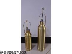 LQ-沥青取样器500ml