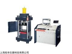 YAW-3000 液压全自动压力试验机