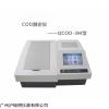 QCOD-3M智能COD测定仪5~2000mg/L