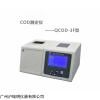 深昌鸿 QCOD-3F智能COD测定仪5~2000mg/L