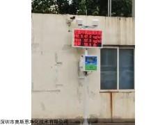 河南厂区内VOCs无组织排放限值实时在线监测系统