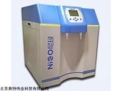 尼珂NC-MY元素分析型 超纯水