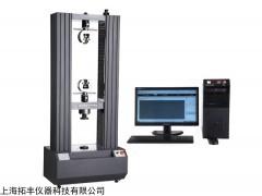 TFW-100S 万能微机控制电子试验机