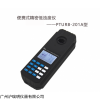 深昌鸿PTURB-201A便携式浊度仪