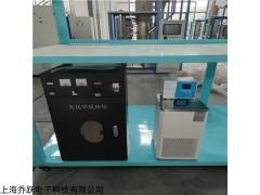 JOYN-GHX-AC 上海紫外光催化反应器