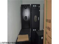 JOYN-GHX-AC 广东石英光催化反应器