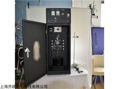JOYN-GHX-AC 安徽多功能催化反应实验装置