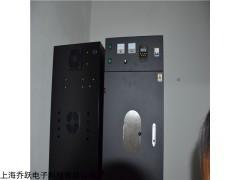 JOYN-GHX-DC 四川多通道光催化反应系统