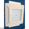 NFC9120LED站台灯 应急照明灯具海洋王同款