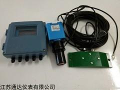 TD-FS2800 在线测量电磁超声波明渠流量计