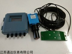 TD-FS2800 在線測量電磁超聲波明渠流量計