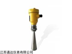 TDRD800 26Ghz高頻微波雷達液位計水位計