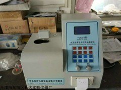 FCAO-2 全自動水泥游離鈣測定儀