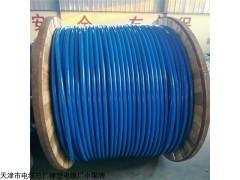 生产MHYV矿用通信电缆