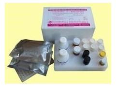 48t/96t 兔子内皮抑素(ES)ELISA试剂盒检测说明书