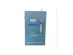 QC-5 便携式大气采样器1.0-5.0L/min