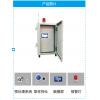 柳州工业固定式PID光离子传感器VOC气体检测报警仪
