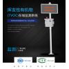 化妆品工厂气味VOCs在线监测系统厂家