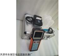 LHL-II 天津便攜式氯離子含量快速檢測儀