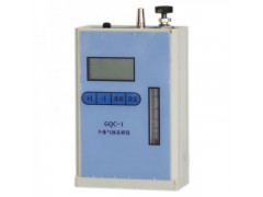 GQC-1 防爆个体气体采样器(劳保所)