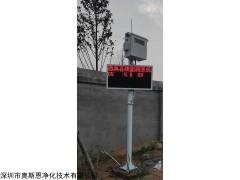 OSEN-OU 天水市生活垃圾填埋场无组织恶臭污染臭气浓度监测站点