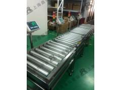 DT 工业动力滚筒滚轮电子秤