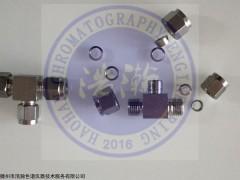 8mm-6mm-8mm 变径三通