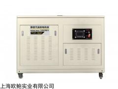 TOTO60 60kw靜音汽油發電機訂貨