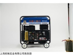 TO250A 250a柴油发电电焊机多少钱