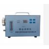 IFC-2 防爆型粉尘采样器5-30L/min(包邮)