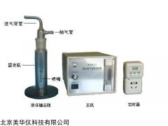 MHY-28625 液体撞击式微生物气溶胶采样器