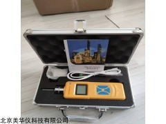 MHY-30128 便携式挥发性气体VOC检测仪