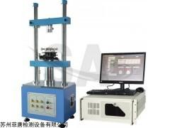 1220SB 连接器端子接插件插拔力试验机
